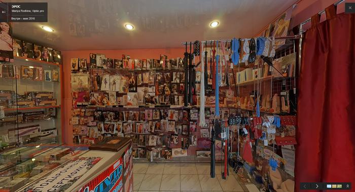 Секс магазин новороссийск