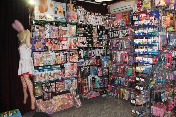 магазин секс шоп